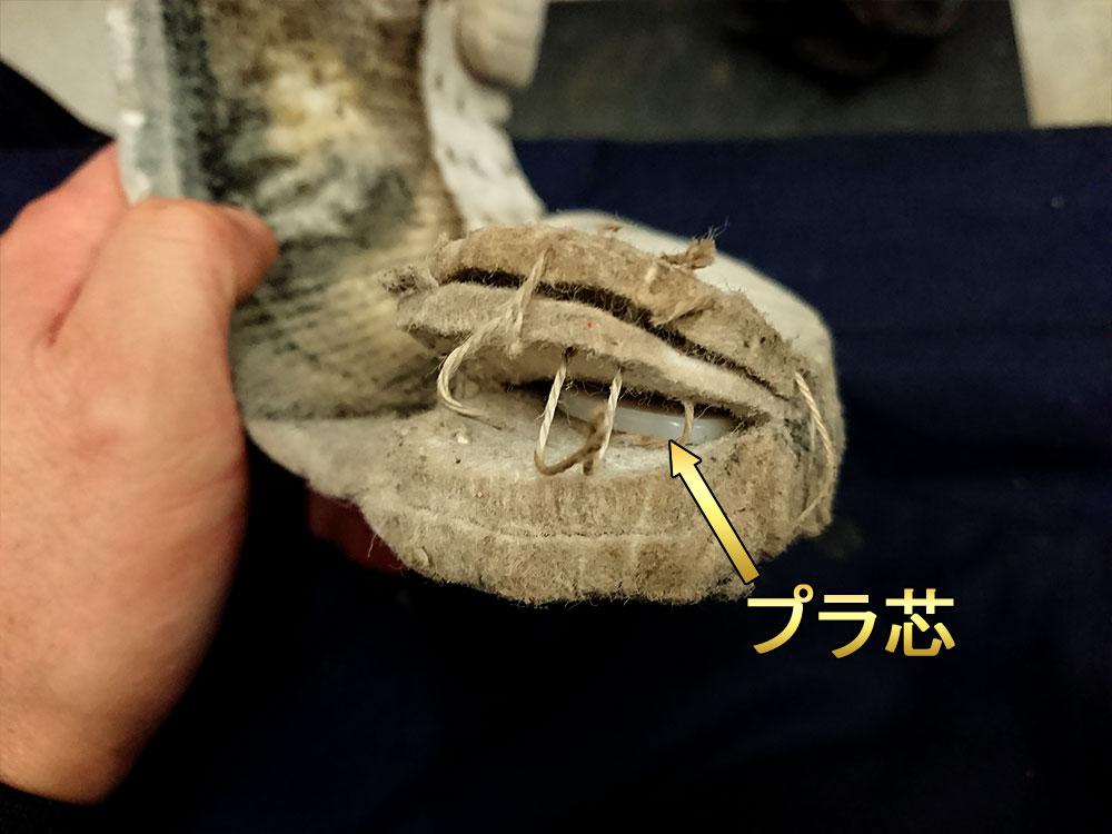 久保田スラッガーミット修理