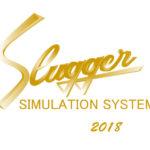 久保田スラッガーグラブシミュレーター2018